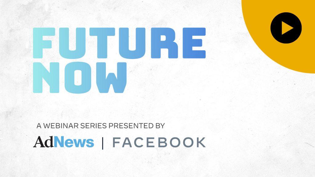 case-study-future-now